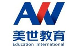 北京美世教育|国际学校择校