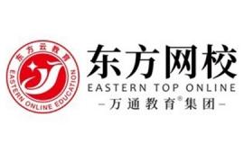东方云教育