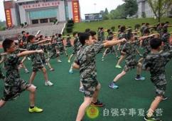 军训夏令营30天班活动