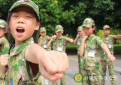 青少年军事拓展夏令营10天班活动