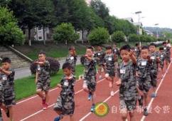 青少年军事夏令营50天班活动