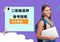 企业认证UI培训课程