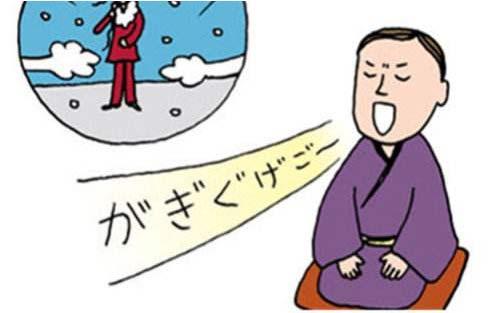 日语学方法