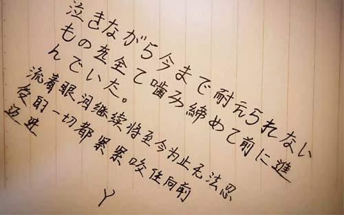 日语翻译方法