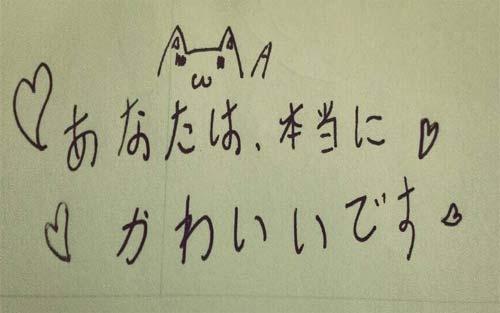 自学学日语最快方法