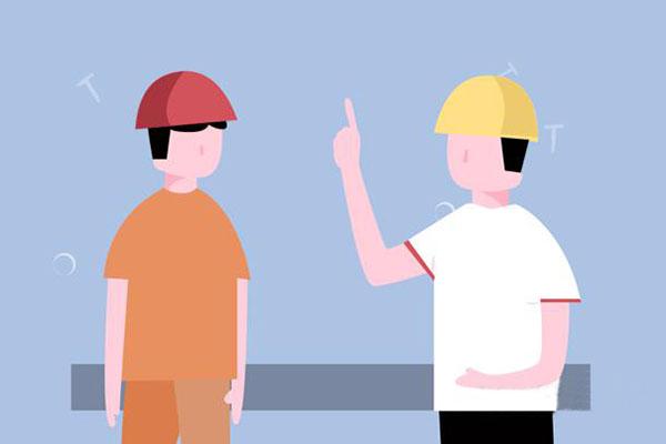 建造师证怎么考取 需要什么条件