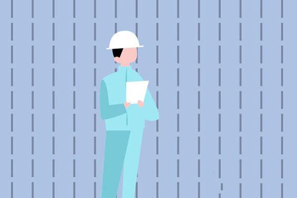 一级造价工程师合格标准是多少 成绩保留多久